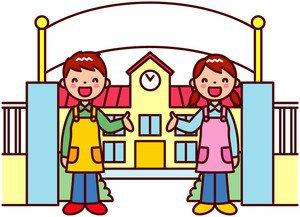 保育園と幼稚園どっちがいいのかな?と考えて思うこと。