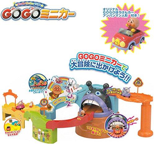 女の子でも楽しめる車のおもちゃは、人気なアンパンマンのおもちゃで!