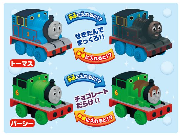 お風呂のおもちゃ!3歳目前、アヒルはもう卒業して人気のトーマスのおもちゃをもらいました。