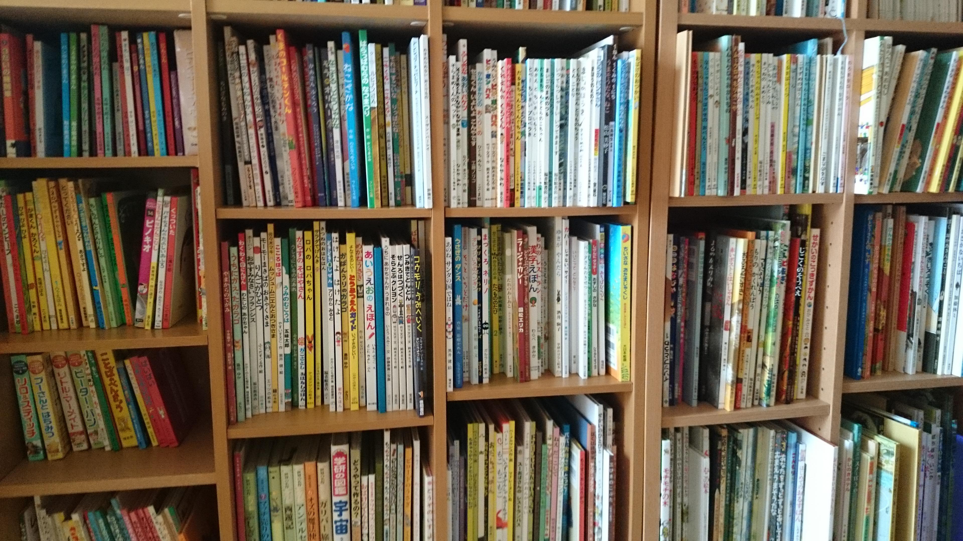 すべての講義 幼稚園 絵本 定期購読 : これは、絵本棚の一部分の写真 ...