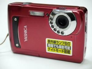 Yashica EZ Digital F537IR