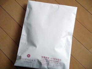 HIRAOKA宝石 パワーストーン